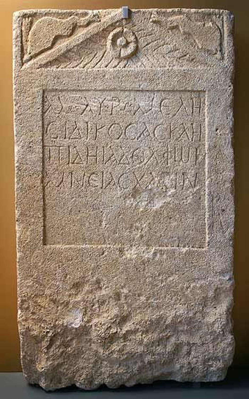 Grabstele des Marcus Aurelius Melesidikos