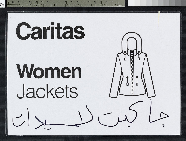 """""""Women Jackets"""""""