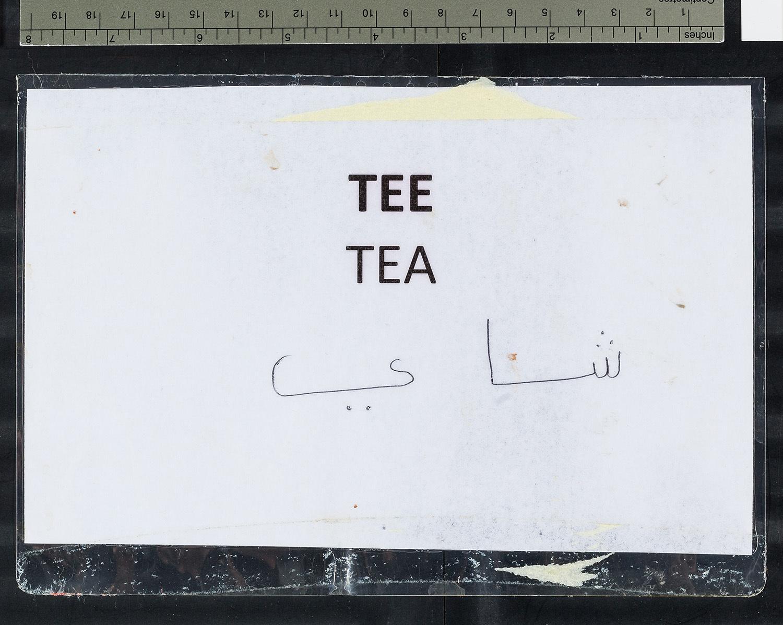"""""""Tee Tea"""""""